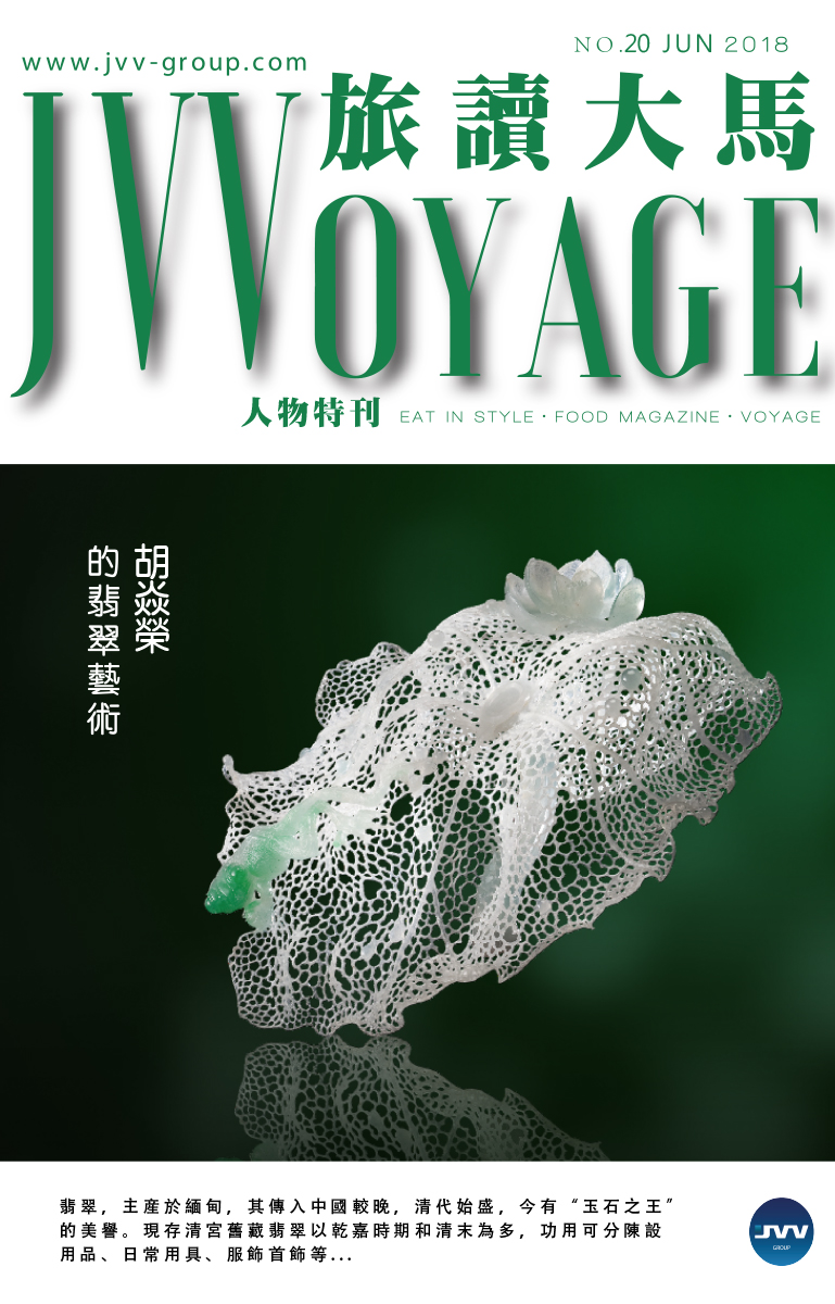 JVVoyage-20_Cover