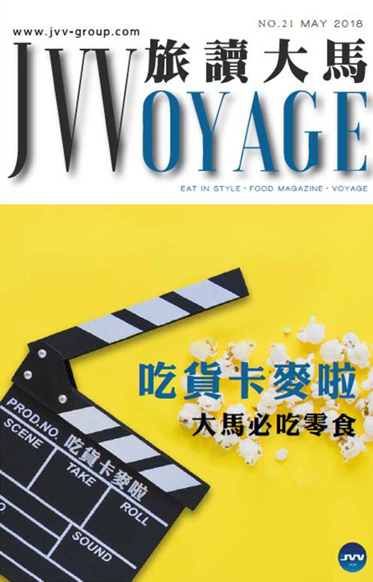 JVVoyage 21