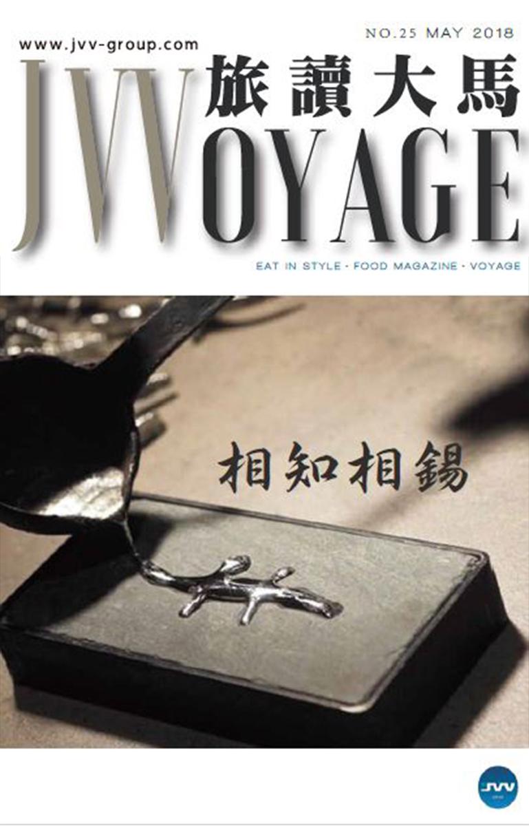JVVoyage 25