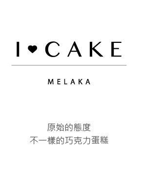 icake01