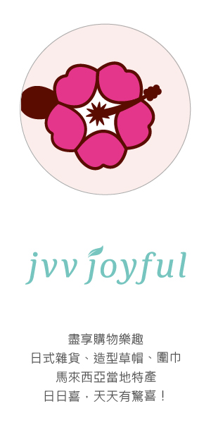 jvvjoyful_logo