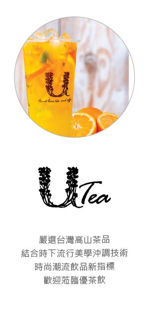 utea_logo