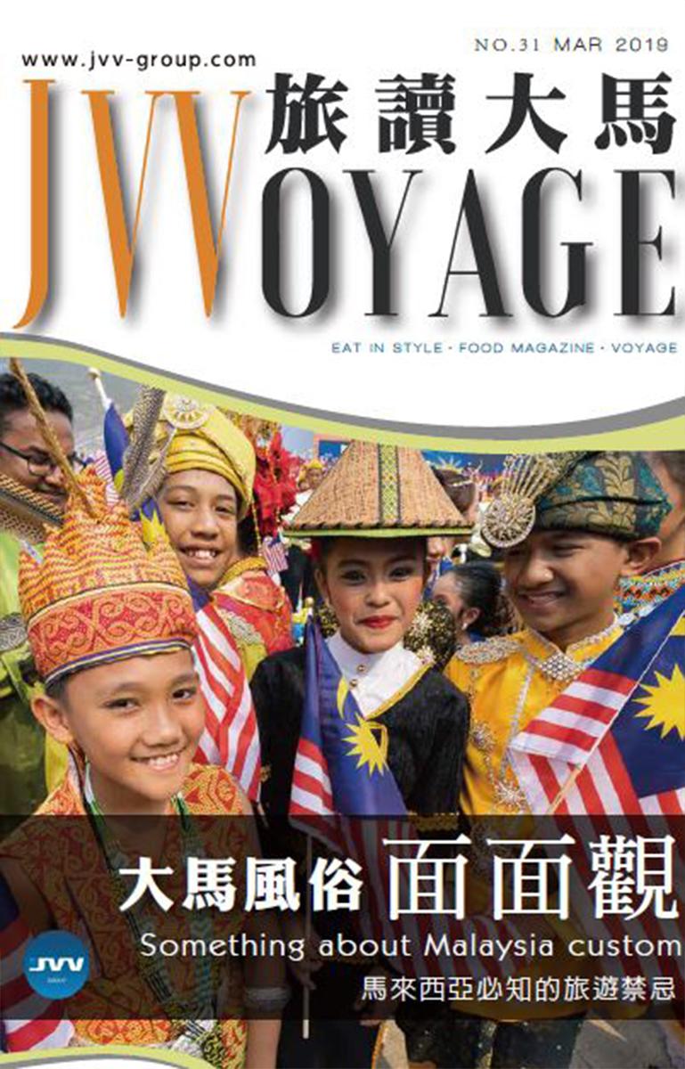 JVVoyage 31-TW