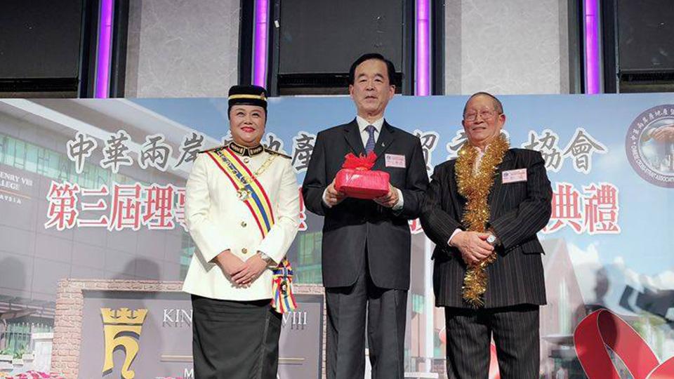 中國兩岸-拿督照