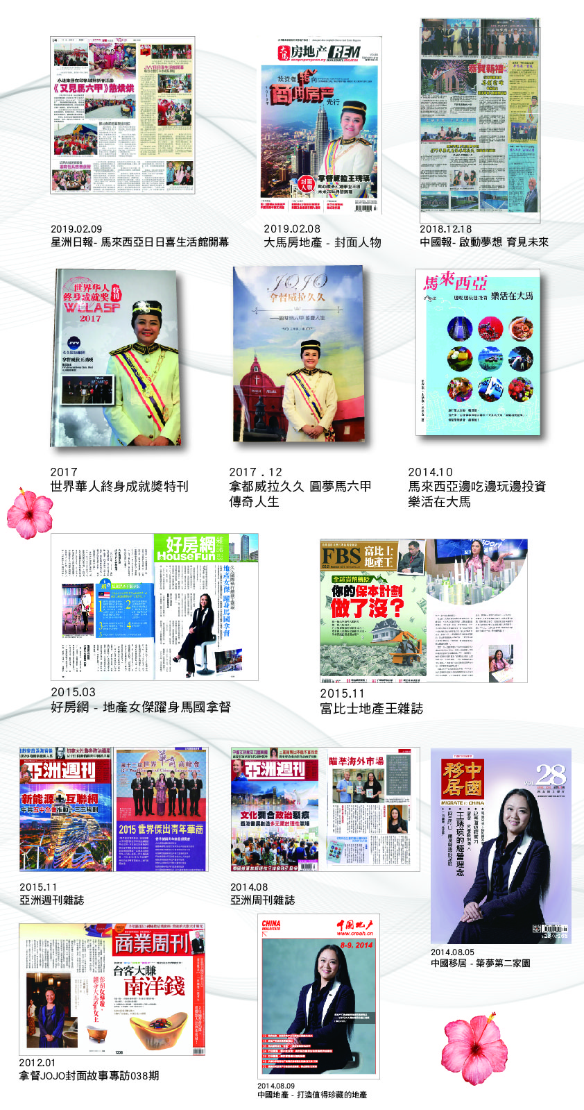 平面雜誌_工作區域 1 複本