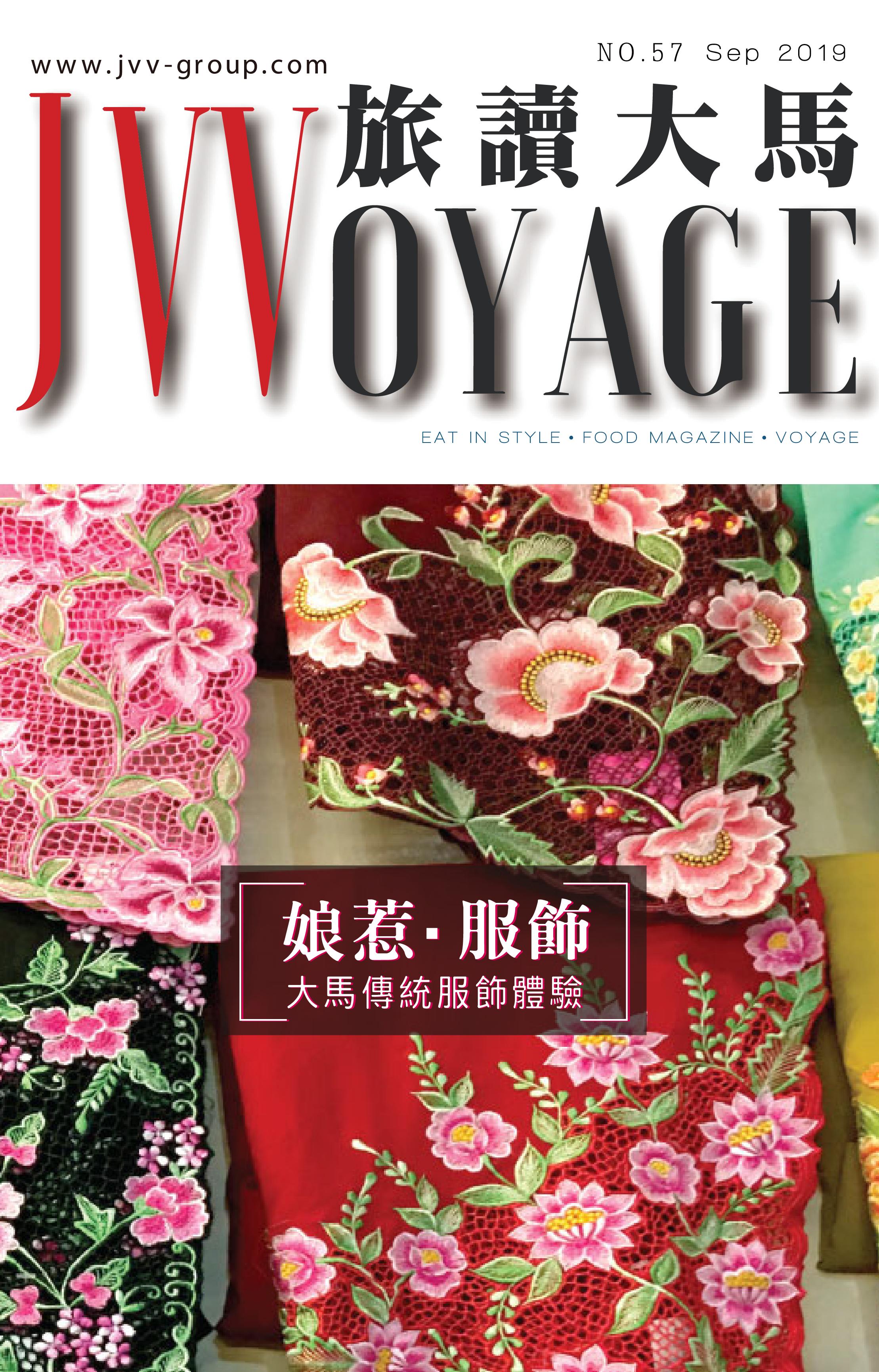 No.57 大馬傳統服飾-01