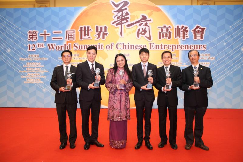 2015.11.8 世界華商高峰會上進行頒獎典禮