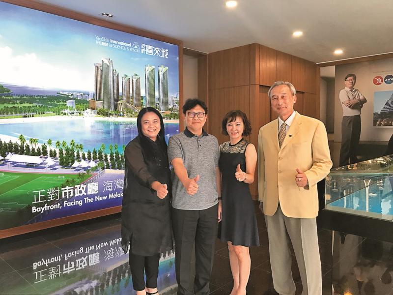 2017.9.30 建商布局馬來西亞 南向政策搶先機
