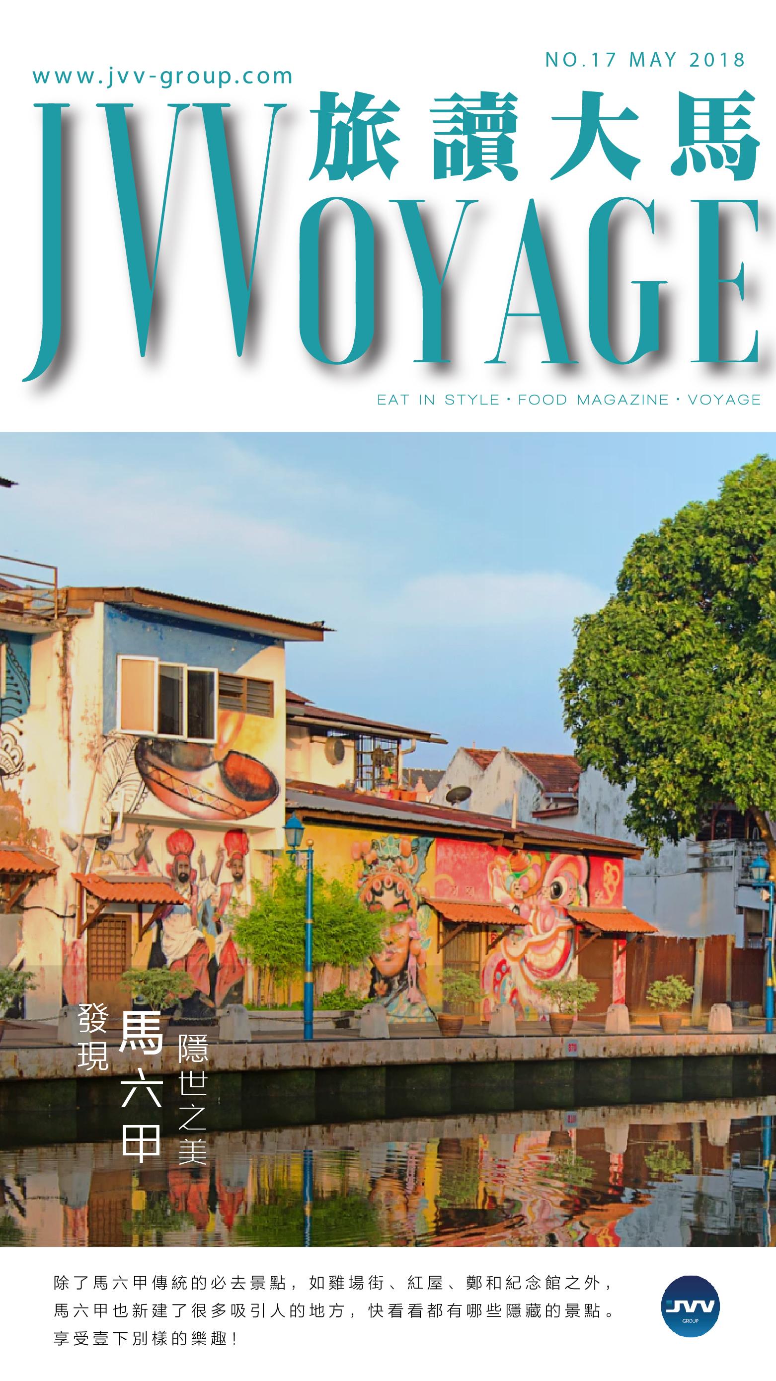 JVVoyage-17-01
