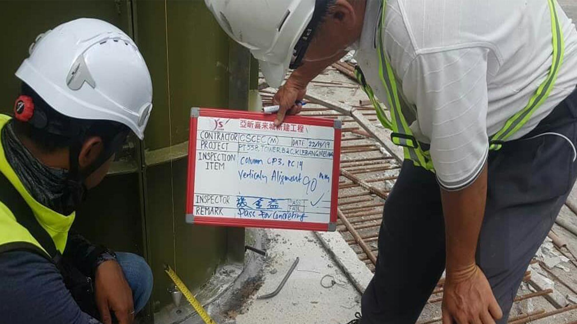 23-柱鋼模垂直度檢查