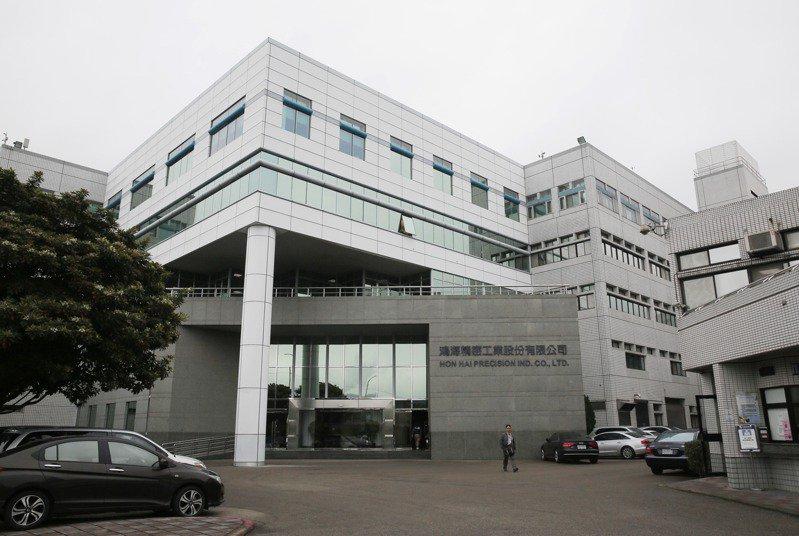 鴻海投資馬來西亞科技公司DNeX,等於間接投資馬來西亞8吋晶圓廠SiTerra,為鴻海集團進軍電動車產業所需要的小晶片,再下一城。 聯合報資料照片